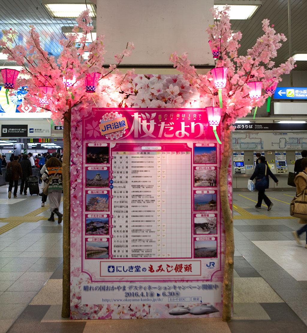 hiroshima11.webb