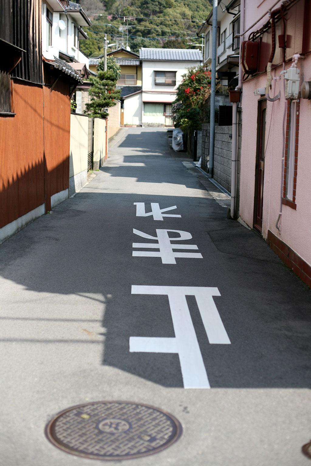 kyoto31.webb
