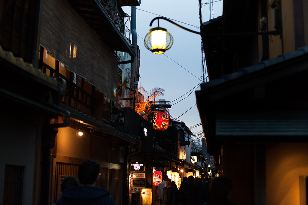 kyoto8.webb