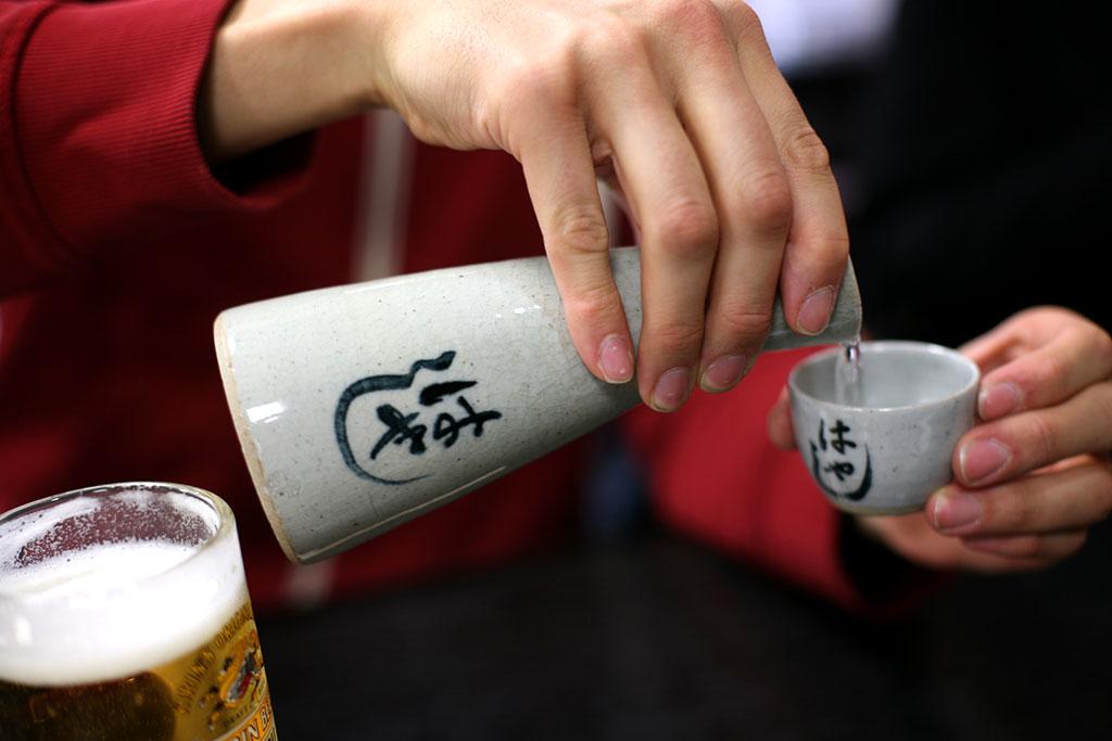 sake.webb